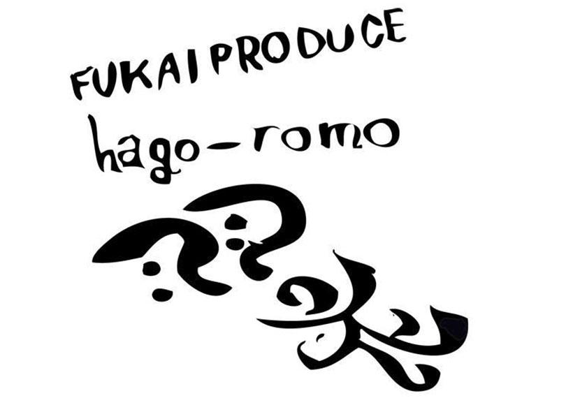 FUKAI PRODUCE HAGOROMO