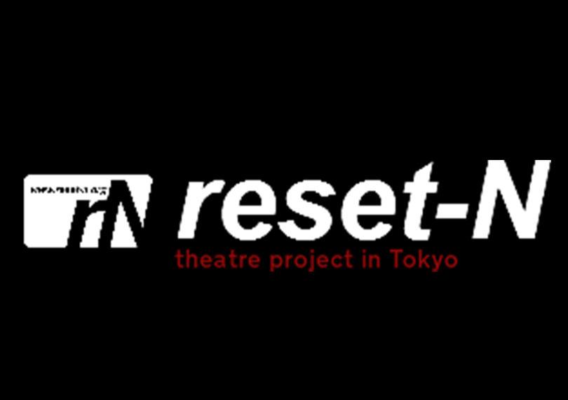 reset-N
