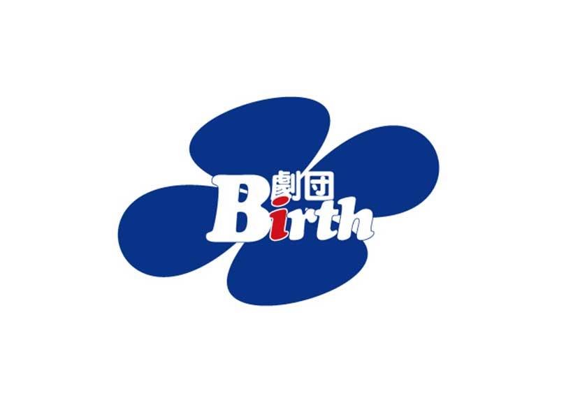 劇団Birt