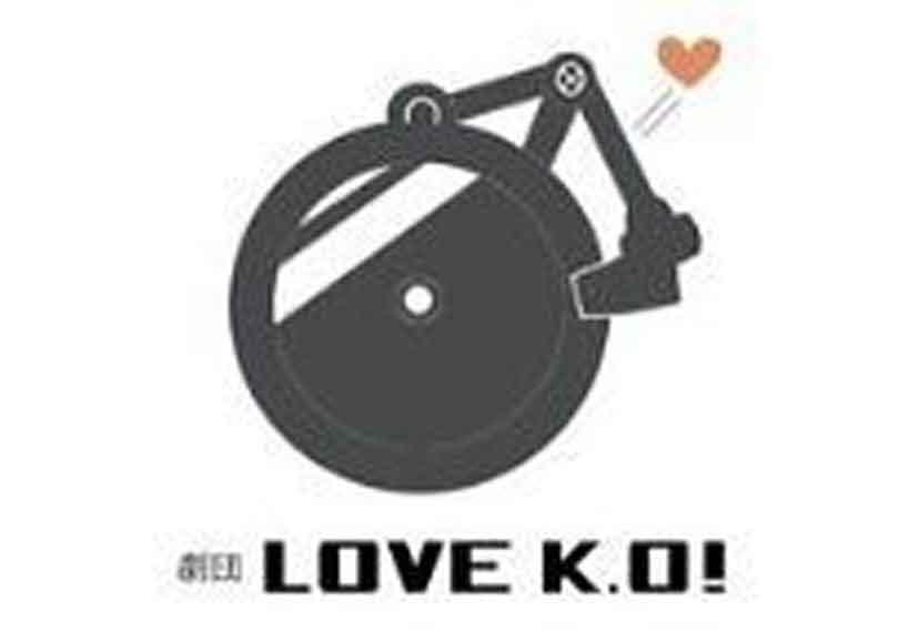 劇団LOVE K.O!