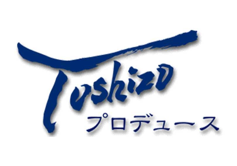 Toshizoプロデュース