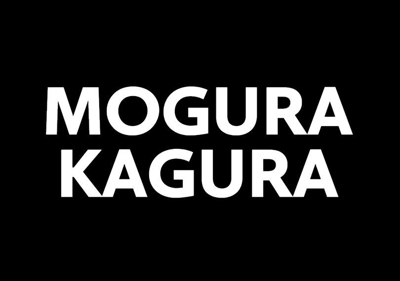 MOGURA KAGURA