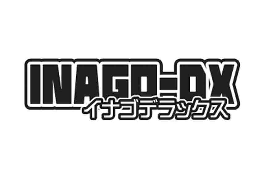 INAGO-DX