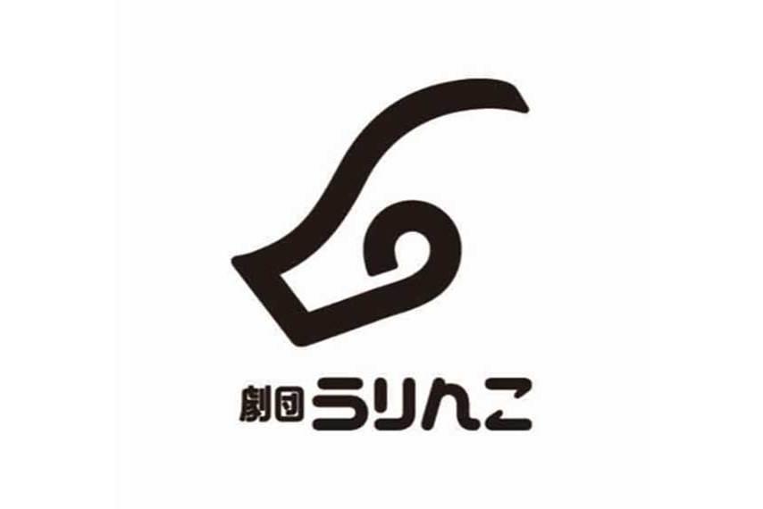 劇団うりんこ