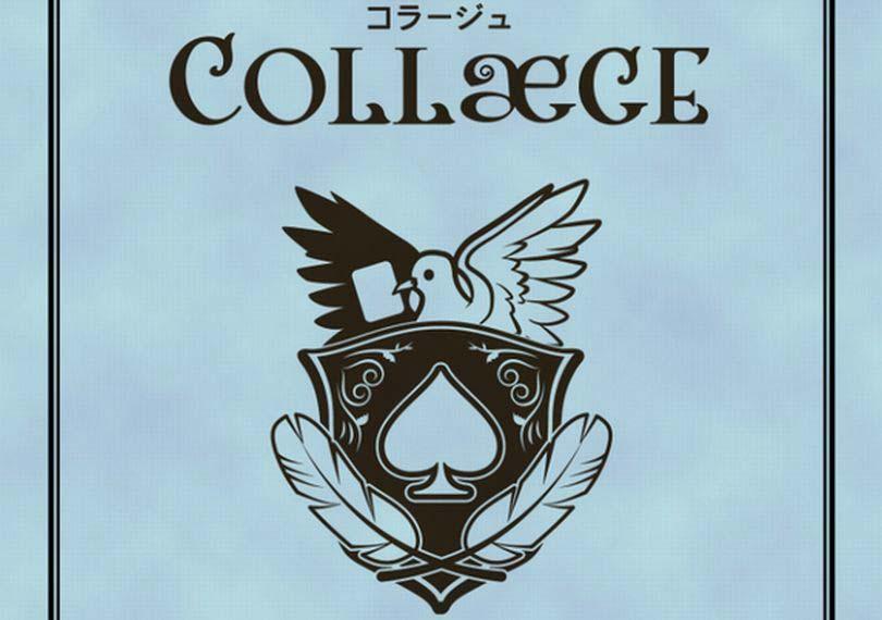 シアトリカルマジックライブ「Collæge <コラージュ> 」