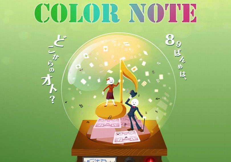 シアトリカルマジックライブ「COLOR NOTE」
