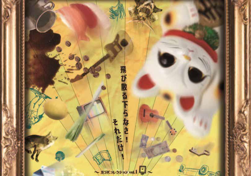 レモンサイダーバカンス(石橋ver)