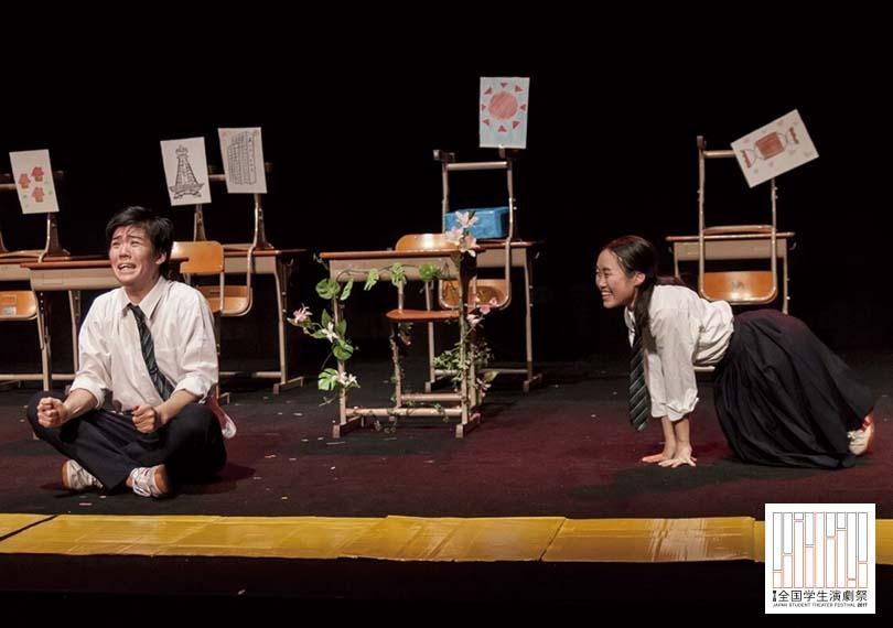 第2回:劇団カマセナイ『ナインティーン・コスプレーション』