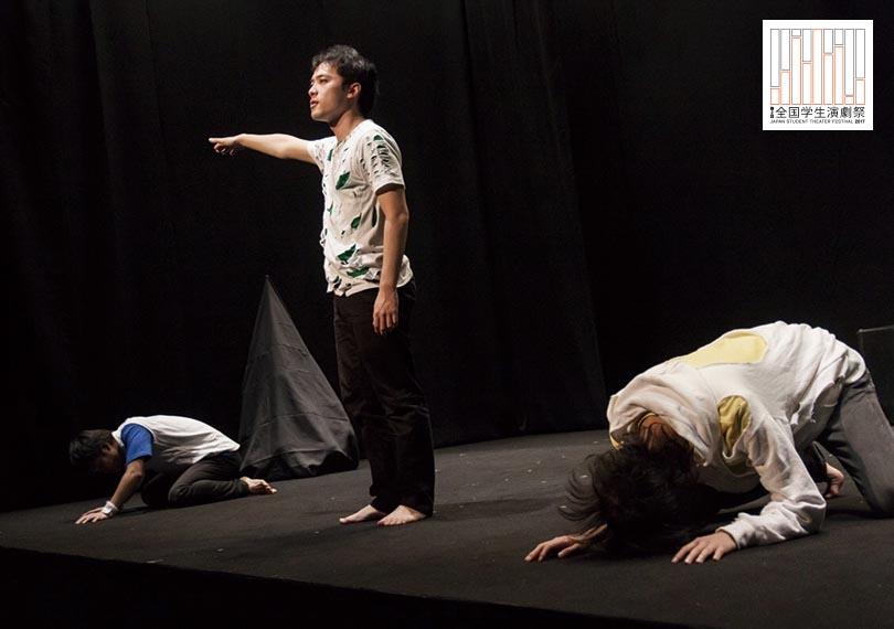 第2回:劇団マシカク『自憂空間』