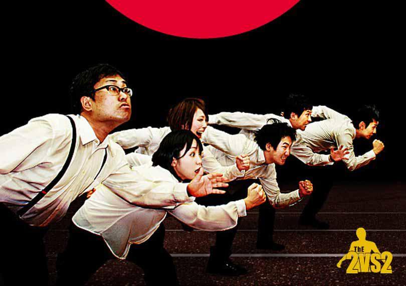『東京は26市』より『インナー・スペース』、『カレー』、『アタックチャンス』
