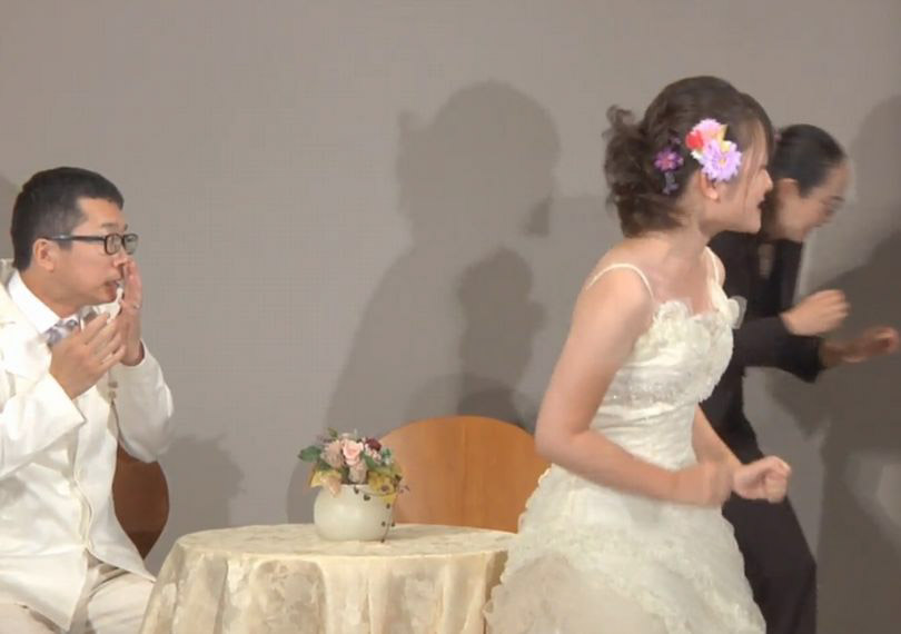 結婚パンチ