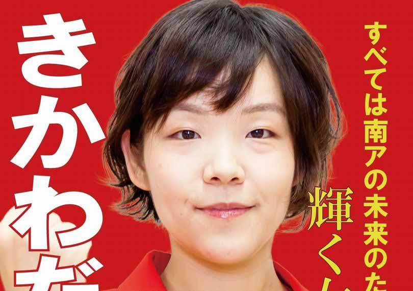 第25次笑の内閣「名誉男性鈴子」【娘編】