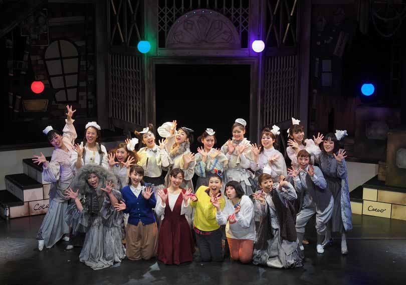 第10回公演「ショコラニマジョカ」