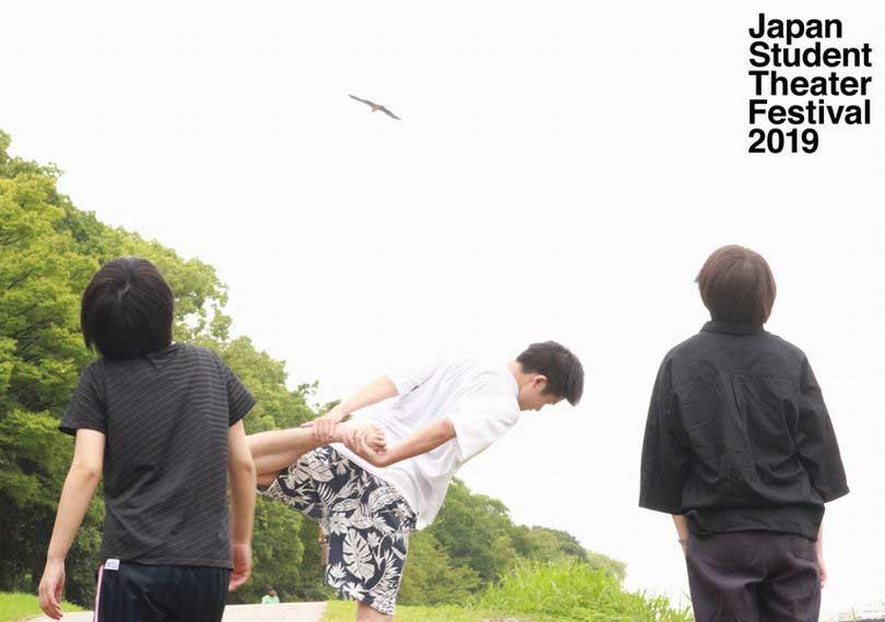 第4回:ゆり子。『あ、東京。』
