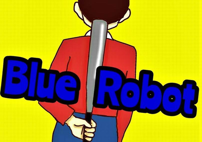 ブルーロボット
