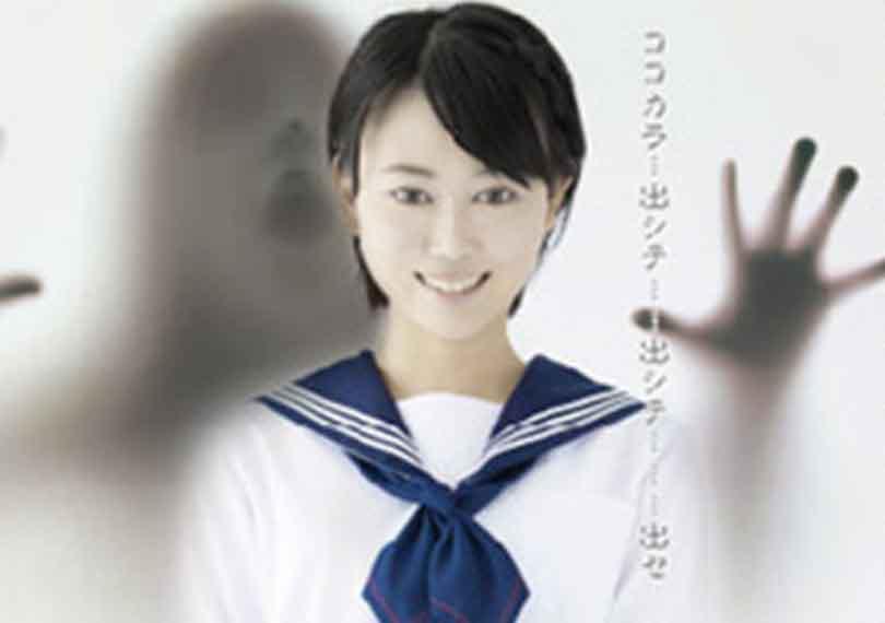 百物語2015「霊少女怪談劇」