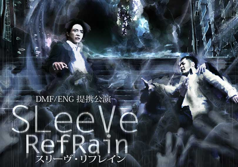 SLeeVe RefRain