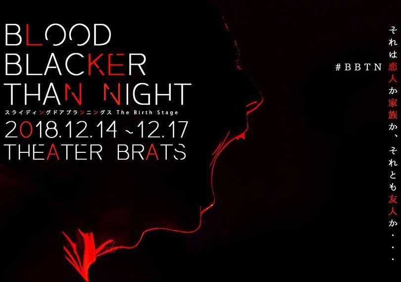Blood Blacker Than Night