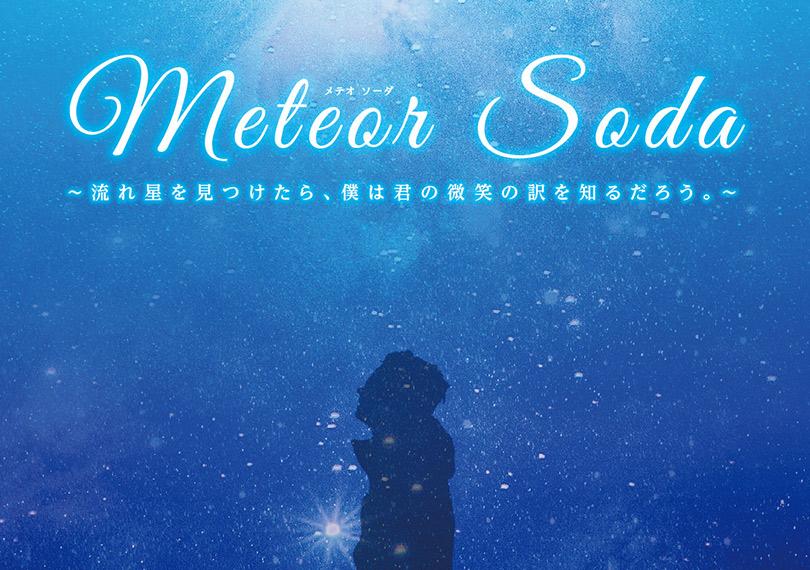 Meteor Soda