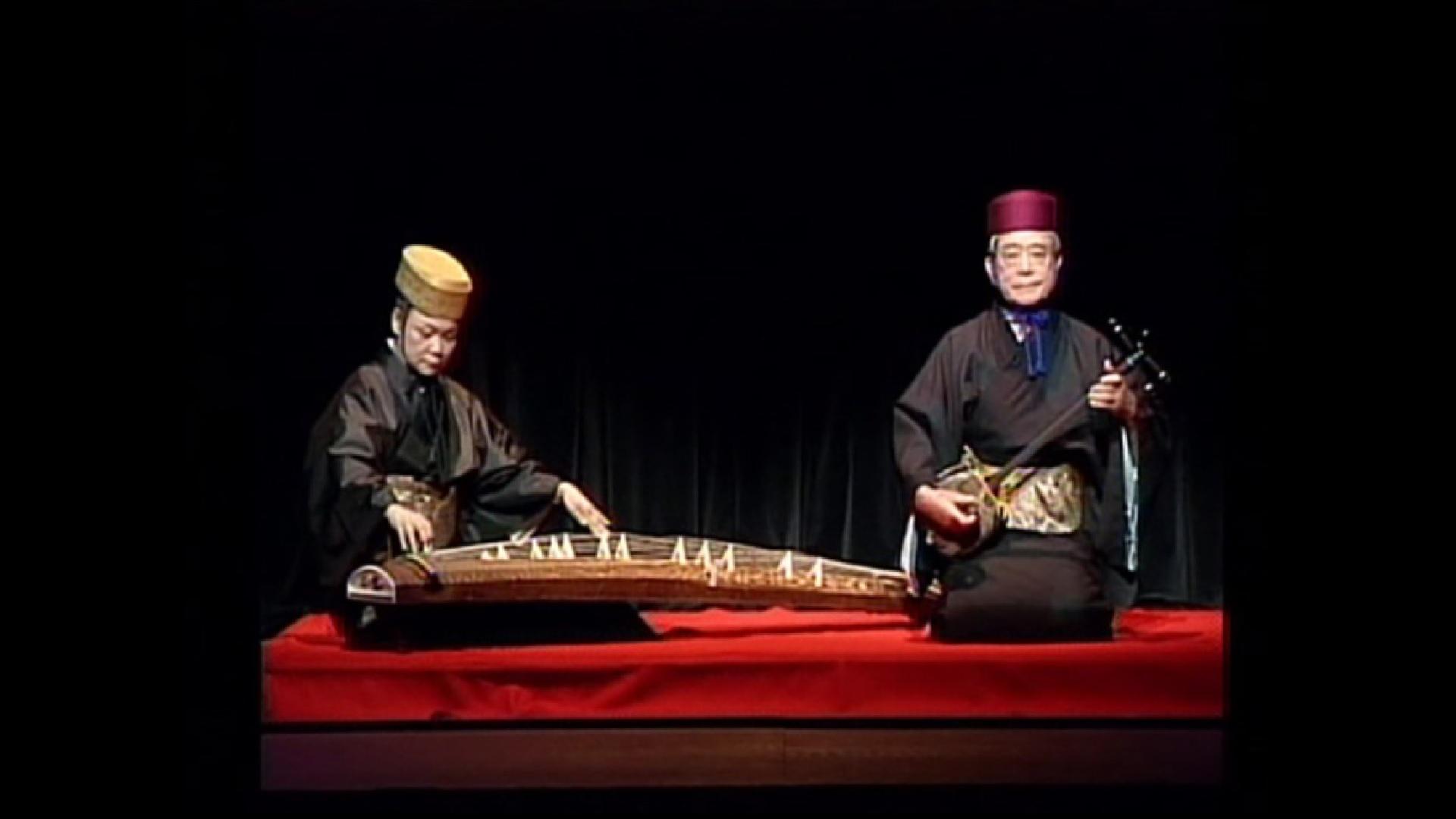 国際音楽の日2006記念・沖縄県芸能関連協議会公演 人間国宝と伝承芸