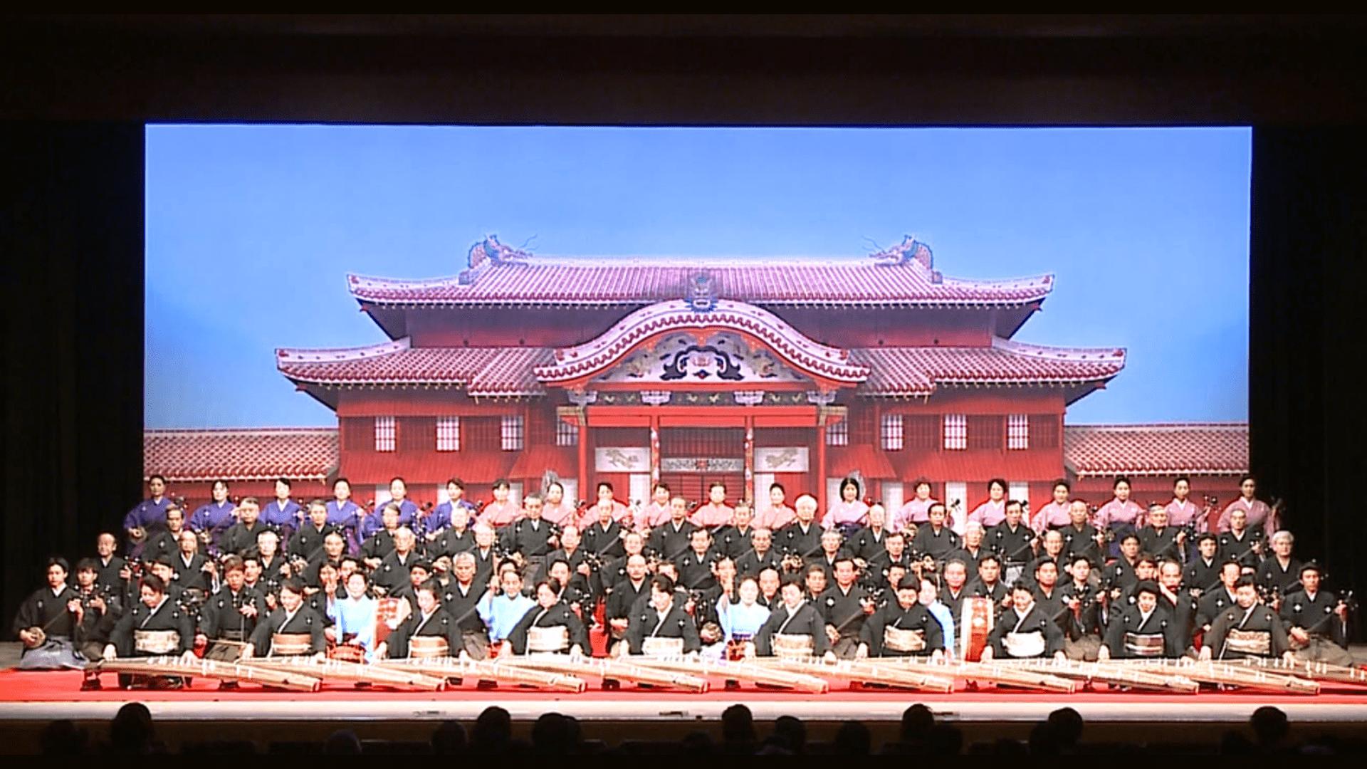 """""""沖縄芸能・文化""""のお祝いの日 沖芸連の日"""