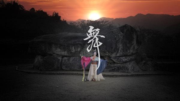 """「舞」~地歌舞 古澤流 """"超時空""""配信事業~EP3地歌舞へつながる日本の舞の歴史3【近世】御殿舞(亻舞 ※人偏に舞)「千鳥の曲」"""
